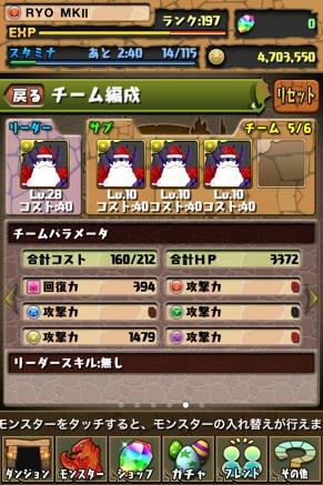 fc2blog_20130705190348cb7.jpg