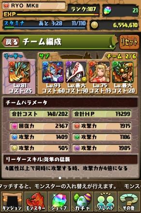 fc2blog_2013070519073253e.jpg