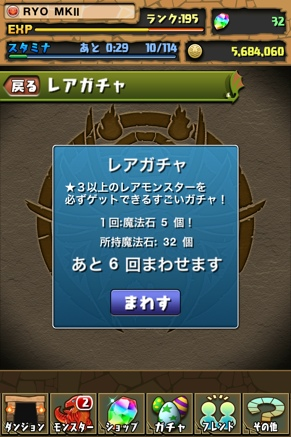 fc2blog_20130705191555222.jpg