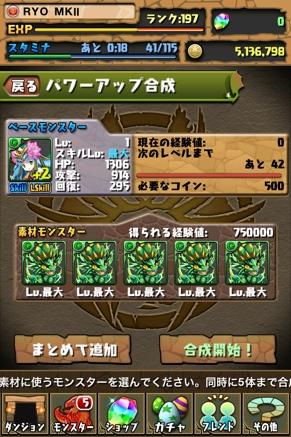 fc2blog_20130705192514ea3.jpg