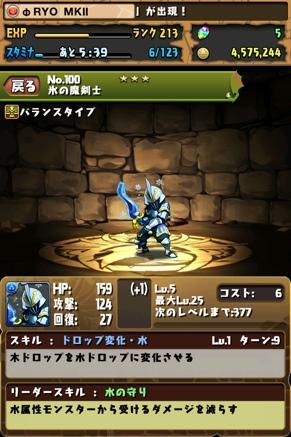 fc2blog_201308060852115f9.jpg