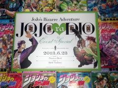 JOJOraDIOスペシャルイベントグッズ「開催記念パンフレット」表面