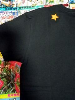 JOJOraDIOスペシャルイベントグッズ「ジョジョTシャツ 第1部」星形のアザ