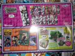 JOJOraDIOスペシャルイベント配布チラシ「キャラポスコレクション」「mini puzzle」「拳で押すとメメタァと鳴く!カエルぬいぐるみ」