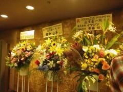 JOJOraDIOスペシャルイベント花01