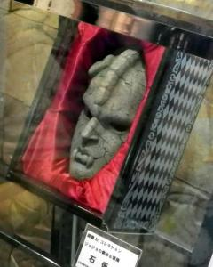 JOJOraDIOスペシャルイベント展示コーナー「超像アートコレクション 石仮面」