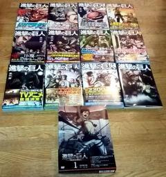 進撃の巨人 コミックス0~11巻 DVD1巻