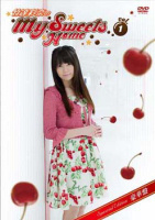 竹達彩奈のMy Sweets Home vol.1(豪華盤) [DVD]