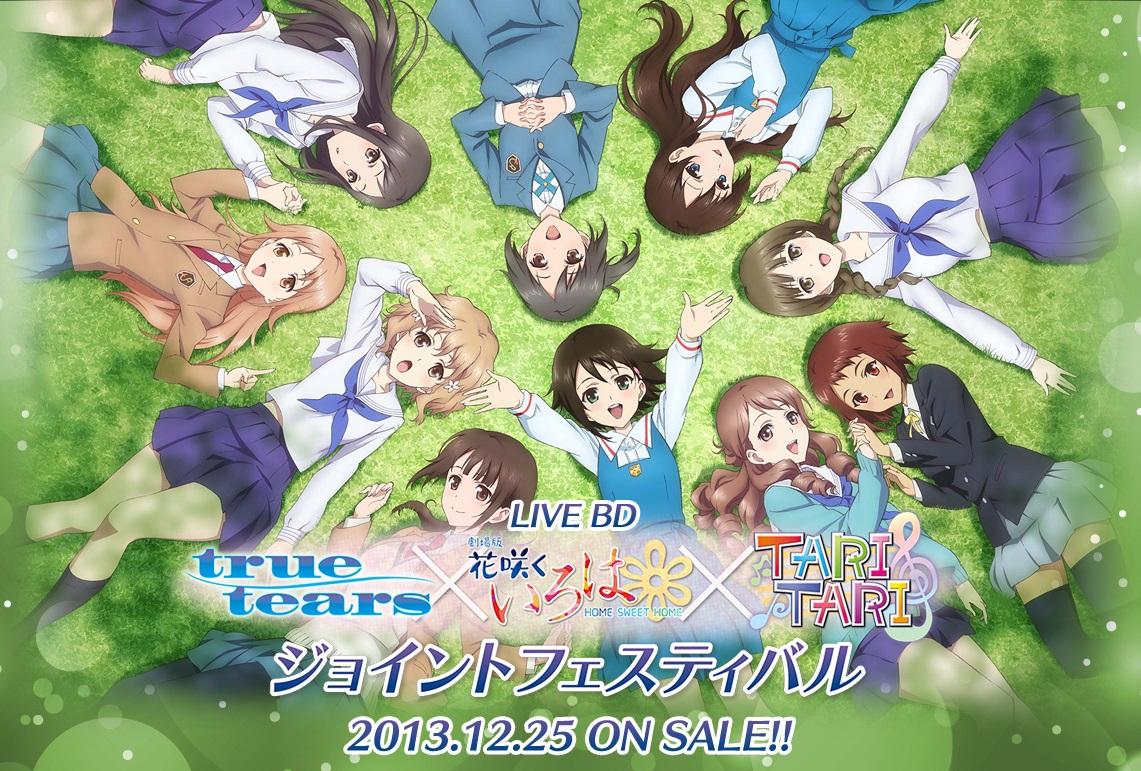 true tears×花咲くいろは×TARITARI ジョイントフェスティバル LIVE BD [Blu-ray]