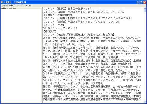 my65022zAwYt2r32xcxd-PQ.jpg