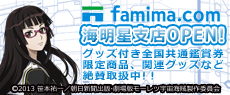 official_web-bnr_moretsu-02.png