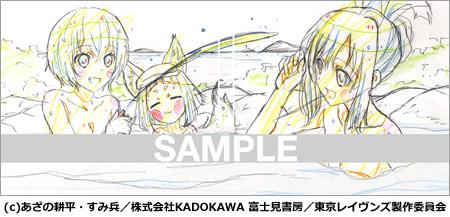 tokyorei_bddvd.jpg