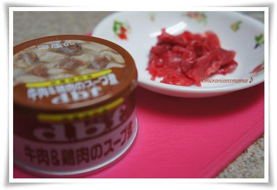 肉食系男子♪DSC06733