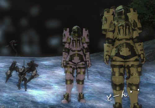 甲冑さん自慢の装備 ピンクと黄色