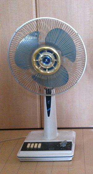 扇風機・旧
