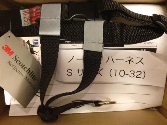 2013_09_27_02.jpg