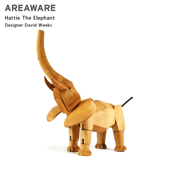 AREAWARE Hattie The Elephant