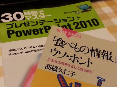 20141017_221206.jpg