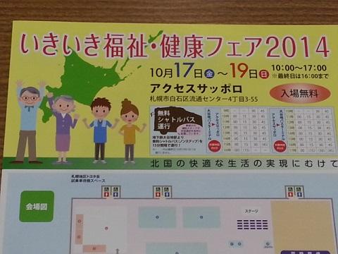 20141019_112907.jpg