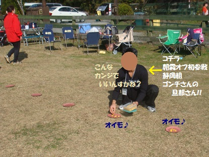 DSC05918_20140105215116d45.jpg