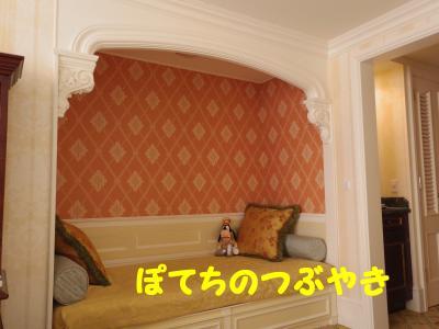 20130417 お部屋