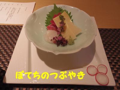 20130418 花2