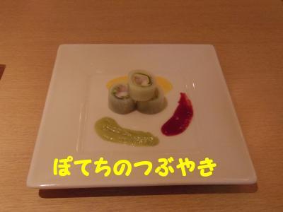 20130418 花5