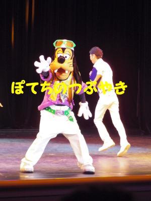 20130616 グーさん