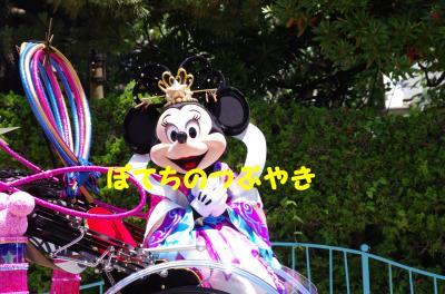 20130627 七夕2