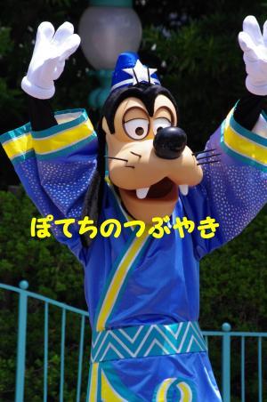 20130629 七夕1