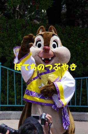 20130629 七夕2