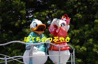 20130629 七夕3