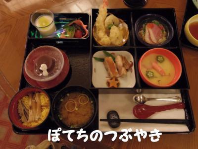 20130704 七夕膳