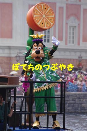 20130711 グーさん