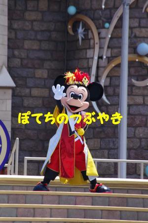 20130711 鼓舞ミッキー