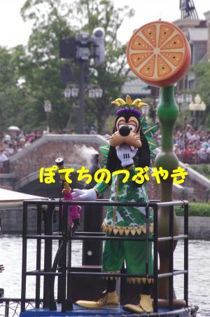 20130804 グーさん