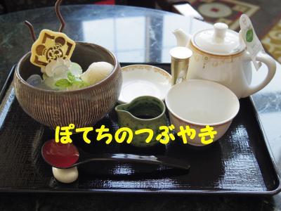 20130818 あんみつ