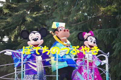 20140101 お正月Land