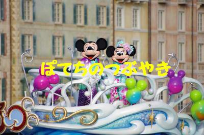 20140103 お正月Sea