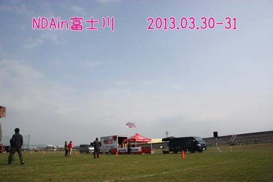 20130330311.jpg