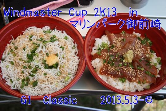 20130503061.jpg