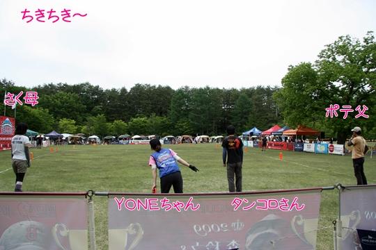 201306018.jpg