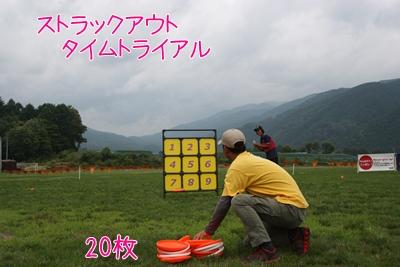 2013070135.jpg