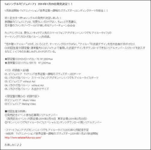 YUUKI-AOI_IVENT_1.jpg