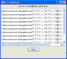 audacity無音挿入7