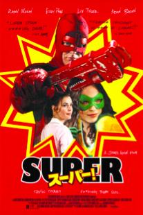 super.png