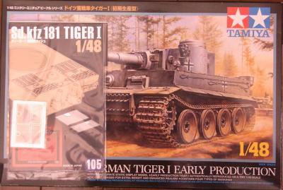 タイガーⅠ初期購入