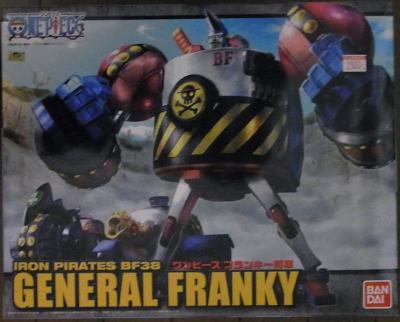 プラモ・フランキー将軍