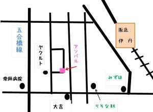 アンバル 地図