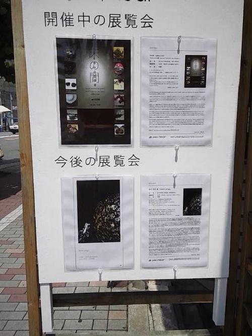 near_201308051212.jpg